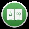 Translatium - translator 앱 아이콘 이미지