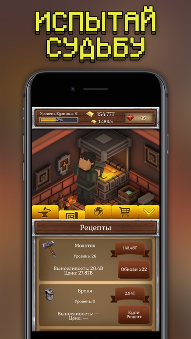 ForgeCraft - Idle Tycoon Скриншоты4