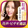 TSUBAKI-大人のビデオ通話ができる非出会い系アプリ