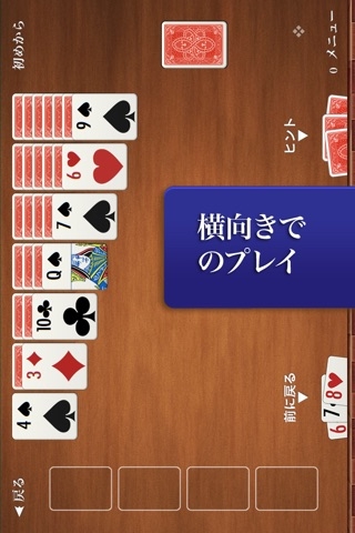 ▻ Solitaire + screenshot 3
