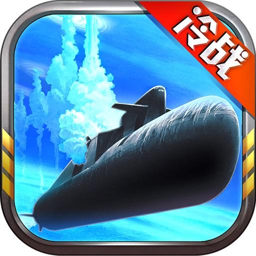 冷战风云-导弹式策略海战手游