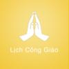 Lich Cong Giao