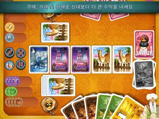 자이푸르: 카드 대전 게임 앱스토어 스크린샷