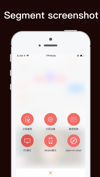 Screenshot-Webpage Screenshot Screenshots