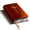 Bible Verses Plus Wiki
