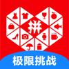 拼多多-中国新歌声&极限挑战  特约赞助!