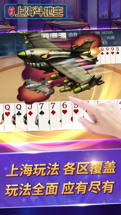 http://is1.mzstatic.com/image/thumb/Purple128/v4/5c/21/3e/5c213e4c-04bf-0429-288a-d16b5cbbfaf1/source/392x696bb.jpg