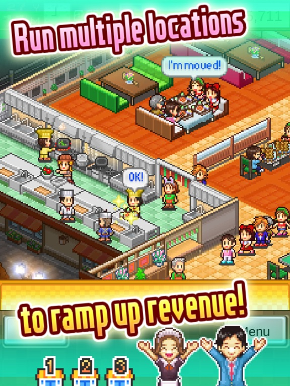 Cafeteria Nipponica SP screenshot 9