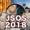 第41回日本眼科手術学会学術総会(JSOS2018)