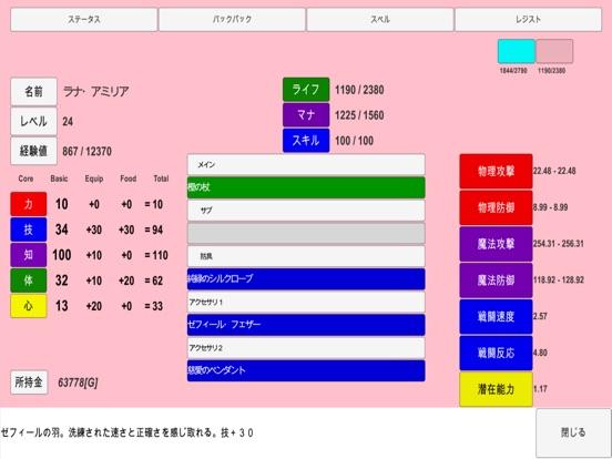 http://is1.mzstatic.com/image/thumb/Purple128/v4/61/45/56/614556d7-55cc-2fc8-d37c-ecb1d4221e06/source/552x414bb.jpg