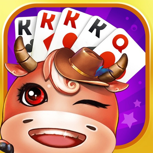 欢乐斗牛牛-斗牛达人最爱的斗牛牛游戏