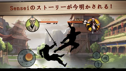 Shadow Fight 2 Specia... screenshot1