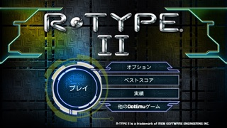 R-TYPE II screenshot1