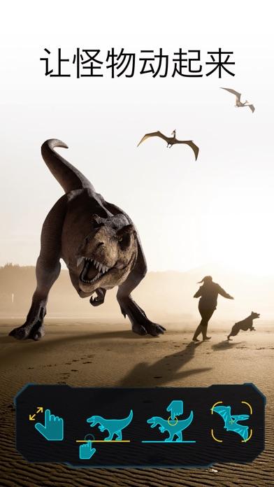 Monster Park - 侏罗纪公园