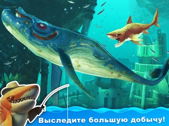 Hungry Shark World для iPad