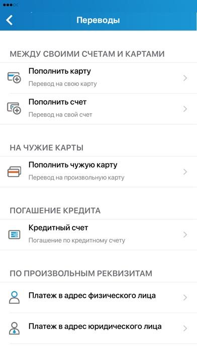 СГБ МОБАЙЛ Скриншоты5