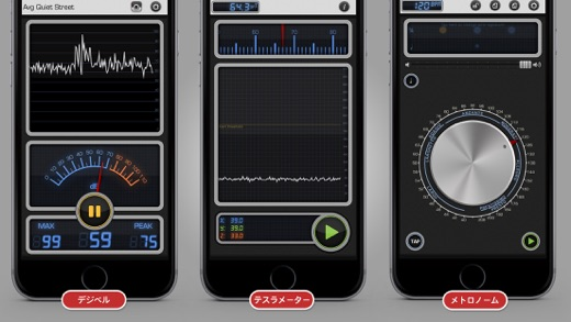 Toolbox - オールイン 1 の計測ツールセット Screenshot