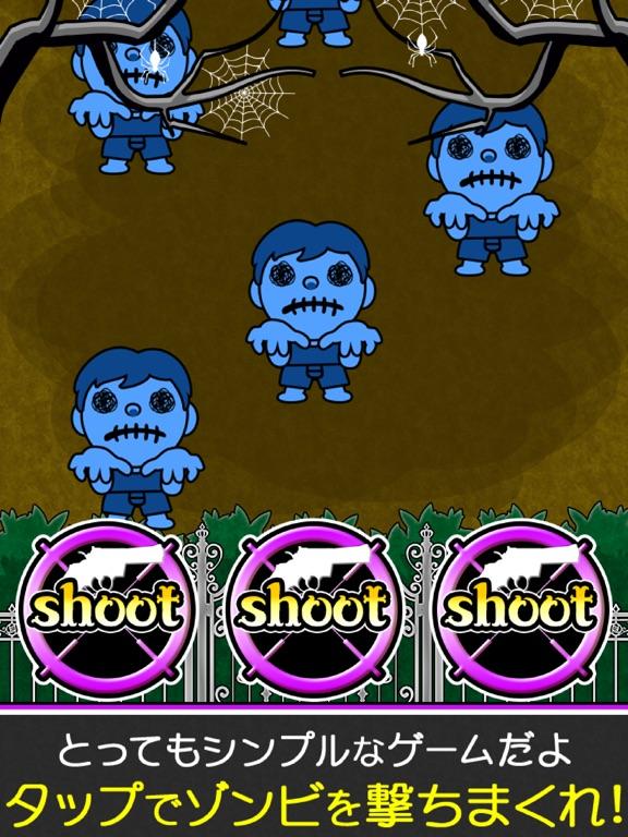 ShotZombie Screenshot