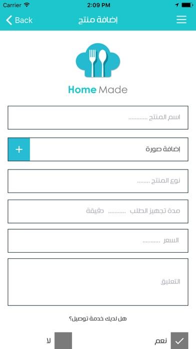 Home Made Adminلقطة شاشة4