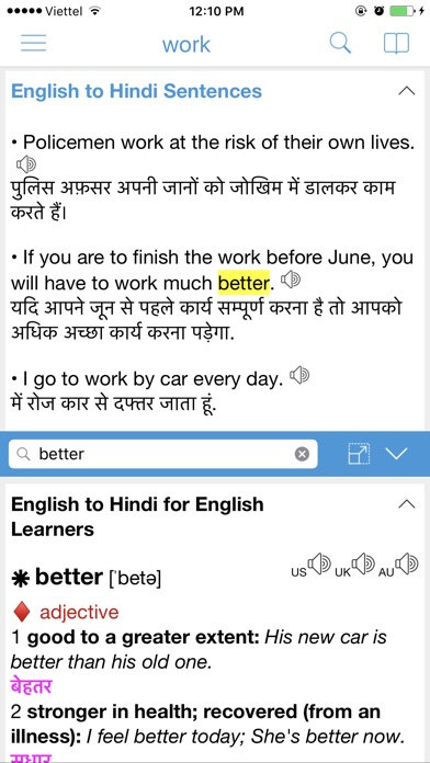 App Shopper: Hindi Dictionary - Dict Box (Reference)