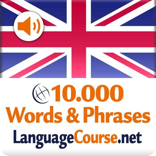 英語 ボキャブラリートレーナー – Englishの単語学習