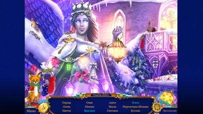 Рождественские истории. принц Скриншоты5