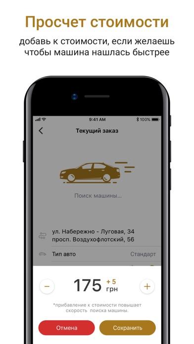 Taxi 723 (mercitaxi) г.Киев