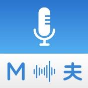 智能多翻译 | 同声传译 翻译工具大全 [iOS]