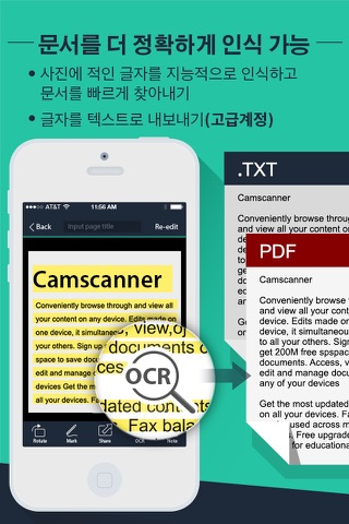 CamScanner + screenshot 3