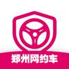 郑州网约车考试-官方从业资格证题库 Wiki
