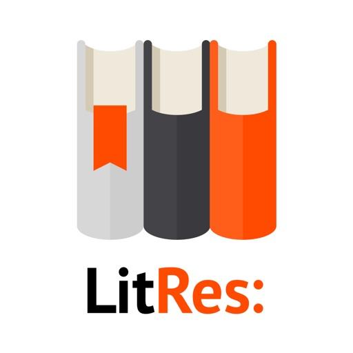 Читай лучшие книги онлайн