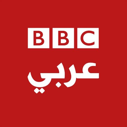 Bbc mundo podcast download