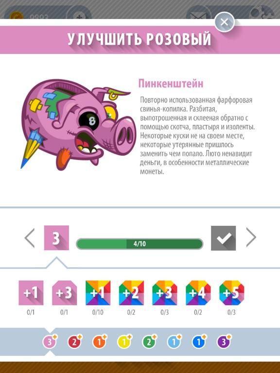 Rainbow Squad - головоломки на iPad