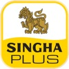 SINGHA PLUS App Icon