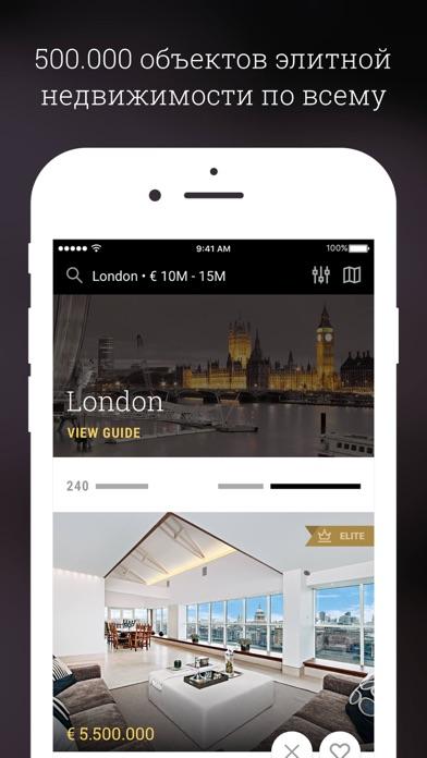 LuxuryEstate - Роскошные ДомаСкриншоты 1