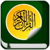 download Quran-القرآن الكريم صوت وصوره