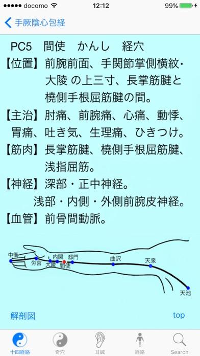 http://is1.mzstatic.com/image/thumb/Purple128/v4/79/ce/88/79ce88ce-eccd-0bab-1fd8-b248306e37d3/source/392x696bb.jpg