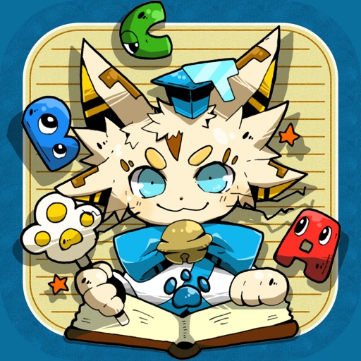 英語マスターRPGイーモン!English Monsters