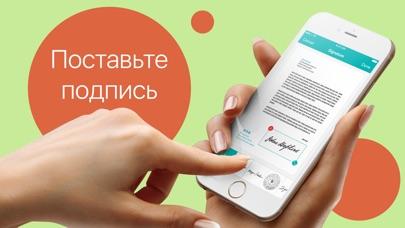 PDF Сканер - Подпись и ПечатьСкриншоты 2