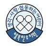 행복한유치원(동백동)