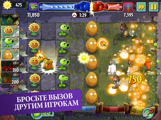 Скачать игру Plants vs. Zombies™ 2