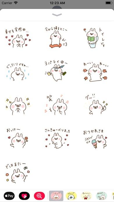download ◯◯してるとこステッカー〜出っ歯うさぎ〜 apps 1