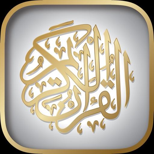 توقيت الصلاة  ناصر القطامي