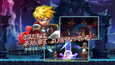 勇者の鉄則 (名作アクションゲーム)のスクリーンショット2