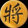 象棋学士 - jianan lei