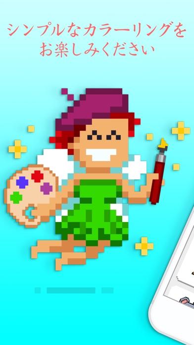 http://is1.mzstatic.com/image/thumb/Purple128/v4/84/b3/5c/84b35c04-8f78-78d9-b53b-a637c162dca8/source/392x696bb.jpg
