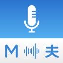 Multi Übersetzen -Foto Stimme