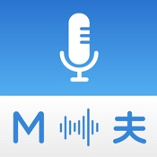 Multi Translate Voice: Say It [iOS]