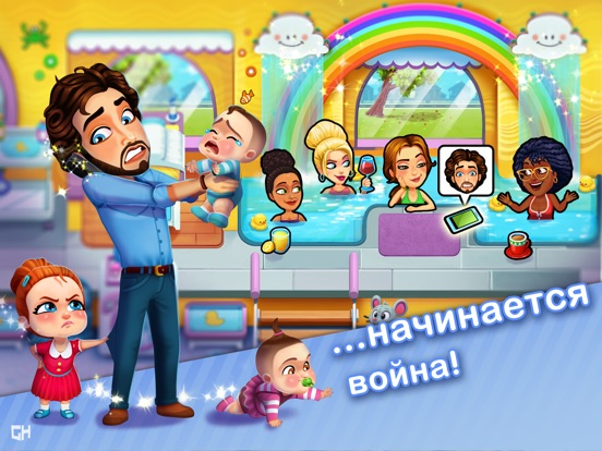 Delicious - Moms vs Dads для iPad