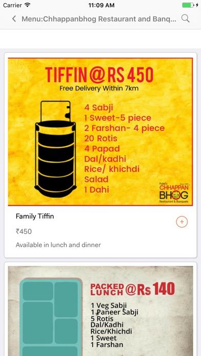 Chhappanbhog Restaurant screenshot 4